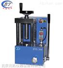 BTD-30S电动粉末压片机使用介绍
