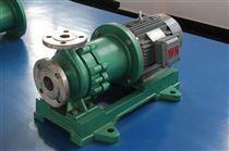 耐高温酸碱不锈钢磁力泵