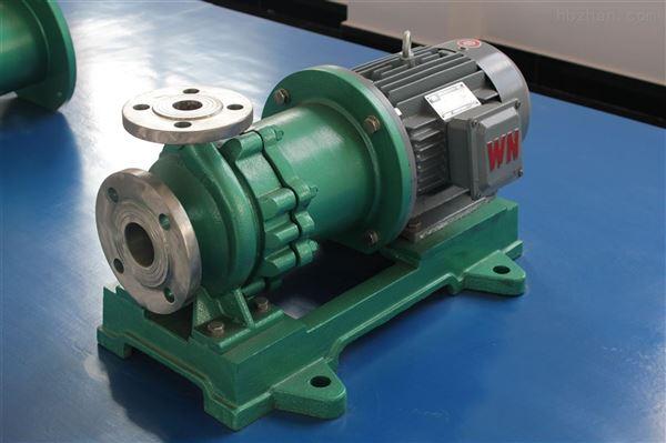 NMQG耐高温不锈钢化工磁力泵