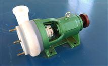 fsb型化工专用氟塑料离心泵