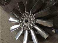 SDS型隧道风机叶轮厂家直销  多翼式铝叶轮防腐