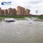 水处理设备公园景观湖喷泉式曝气机