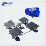 太阳能光伏喷泉式曝气机