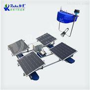 如克太阳能循环复氧机推流曝气机