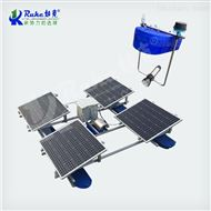 太阳能推流曝气机