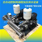 内置格兰富CME1一拖二变频泵工厂生产线高压定压供水设备