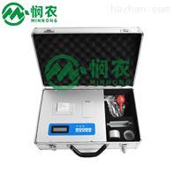 GT-HM1土壤重金属检测仪