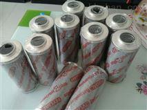 轧钢机系统液压油过滤器滤芯