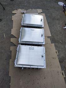 IICT4级抗腐蚀防爆接线箱