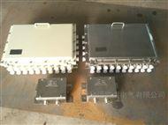 FXJ-S-20-6三防接线盒