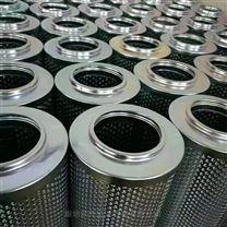 黎明替代液壓油濾芯