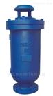 SCAR.复合式污水排气阀