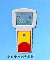 便攜式VOC氣體檢測儀0-100PPM庫號:M23554