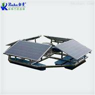 解层式光伏太阳能曝气机