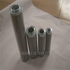 TNX-160*K20PTNX-160*K20P液压油滤芯