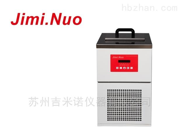 加熱製冷恒溫水槽