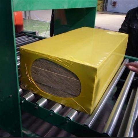 全自动暖气片热缩膜机/塑封包装机操作简单