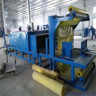 全自動擠塑板塑封機 二合一熱收縮包裝機械