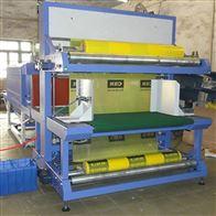 聚氨酯保温板蒸汽式pvc热收缩膜包装机
