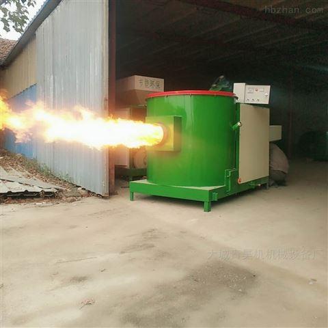 广西贵港生物质燃烧机 销售价格