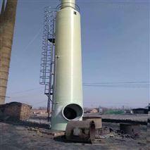 玻璃钢脱硫设备 锅炉烟气脱硫除尘器