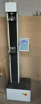 電子防水卷材拉力機型號報價銷售廠家供應