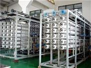 纯水处理设备配件-超滤膜组件