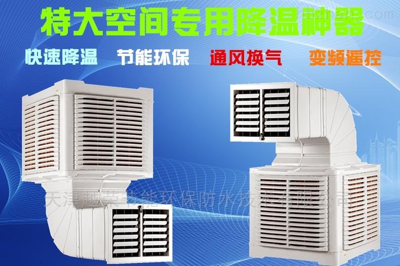 夏季厂房该如何用环保冷风机进行通风降温