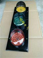ABC-HCX-100防雨滑觸線電源指示燈