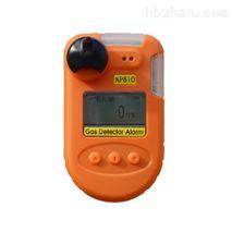 便携式天然气浓度检测仪可燃气体泄露报警仪