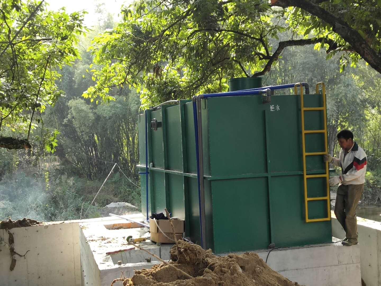 山西農村生活污水處理設備