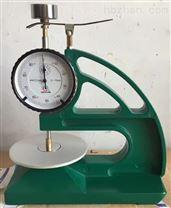 防水卷材測厚儀型號HD-10報價銷售廠家供應