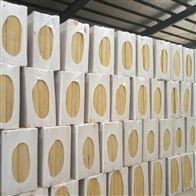 齐全高密度防潮防水岩棉板结构特点及分类