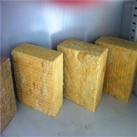 低密度岩棉板 施工方便 性价比高