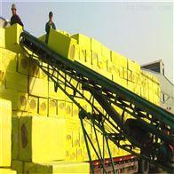 外墙高密度岩棉板 行业应用 采购厂家