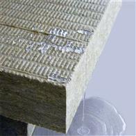 中密度岩棉板 取材环保 工厂直销