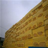 高密度外墙硬质憎水岩棉板厂家大量现货