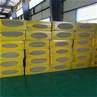 厂家长期供应高强度外墙岩棉板型号可定制