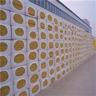 高密度防水岩棉板 节能环保 质量上乘
