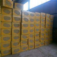 齐全厂家外墙专用玄武外墙岩棉板防火性能
