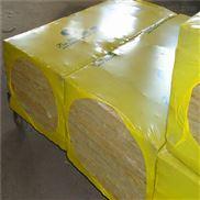 长期供应高强度外墙防火岩棉板厂家现货