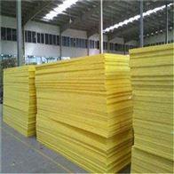 齐全河北5公分铝箔贴面玻璃棉厂家批发价格