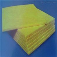 齐全求购华美玻璃棉3公分到10公分