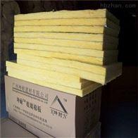 绝热保温板 铝箔贴面玻璃棉重要作用及用途