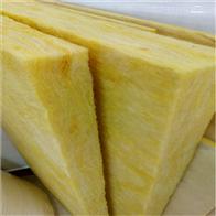 齐全厂家批发电梯井专用纤维吸音玻璃棉主要成分