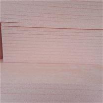 泡沫颗粒复合硅质保温板聚合物聚苯板厂家