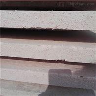 防水硅质板 性能优越 墙体保温