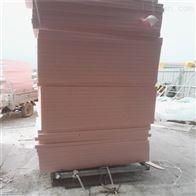 河北厂家批发泡沫颗粒复合硅质保温板AEPS板