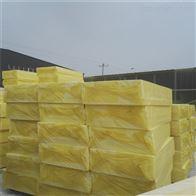 外墙硅质板 现货供应 品质保证