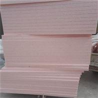 防火硅质板 不霉变 墙体保温